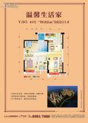 碧桂园・南城首府3室2厅1卫102平方米户型图