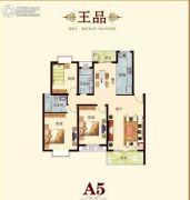 御景庄园3室2厅2卫118平方米户型图