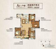 悦达・悦珑湾4室2厅2卫185平方米户型图