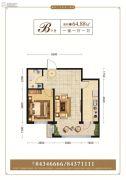 海富臻园1室1厅1卫0平方米户型图