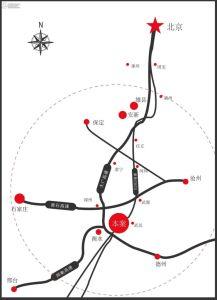 武邑梦想中心