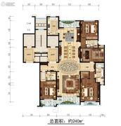 开元府4室3厅3卫240平方米户型图
