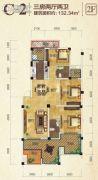 中冶兴港华府3室2厅2卫132平方米户型图