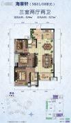 新中美・帝景湾3室2厅2卫90平方米户型图