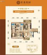 基盛・星龙花园3室2厅2卫105平方米户型图