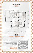 东陌映像3室2厅2卫141平方米户型图