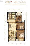 文鼎苑3室2厅1卫89平方米户型图