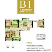 潇湘蓝岸3室2厅2卫124平方米户型图
