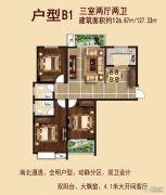 信跃盛世家园3室2厅2卫126--127平方米户型图