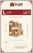 古城・香桂园3室2厅1卫112平方米户型图