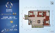 越秀・星汇名庭4室2厅2卫138平方米户型图