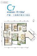 格力海岸3室2厅2卫158平方米户型图