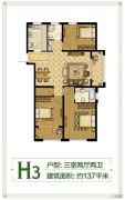 金润城3室2厅2卫137平方米户型图