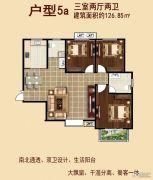 信跃盛世家园3室2厅2卫126平方米户型图