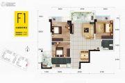 华府幸福城3室2厅1卫75平方米户型图