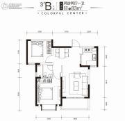 印力中心2室2厅1卫83平方米户型图