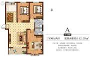 中华世纪城3室2厅2卫142平方米户型图