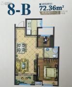 文华名邸2室2厅1卫72平方米户型图