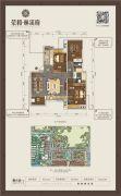荣和・林溪府3室2厅2卫116平方米户型图