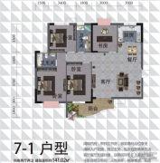 阳光国际4室2厅2卫141平方米户型图