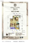 黔龙1号二 期3室2厅1卫110平方米户型图