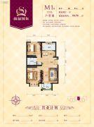 尚品国际2室2厅1卫84平方米户型图