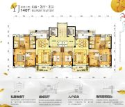 平远碧桂园4室2厅2卫140--142平方米户型图