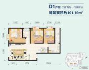 河畔阳光3室2厅1卫101平方米户型图