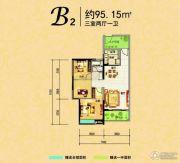 生态・白鹤湾3室2厅1卫95平方米户型图