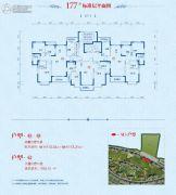 郑州恒大山水城3室2厅1卫82--113平方米户型图