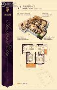 曲江・紫金城2室2厅1卫78平方米户型图
