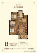 北大资源理城2室2厅1卫86平方米户型图