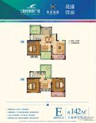 盐城奥特莱斯广场奥莱福邸3室2厅2卫142平方米户型图