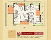 潇湘・山水城4室2厅2卫159平方米户型图