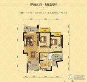 天湖御林湾2室2厅1卫90平方米户型图