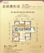书香华苑5室2厅3卫192--202平方米户型图