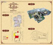 托斯卡纳・欧陆镇2室2厅2卫92平方米户型图