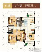 景湖春天3室2厅2卫129平方米户型图