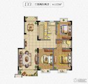 秀逸苏杭3室2厅2卫135平方米户型图