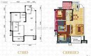 滨江国际3室2厅1卫79平方米户型图