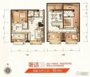 UP生活4室3厅2卫103平方米户型图