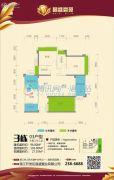 昌盛豪苑3室2厅2卫96平方米户型图