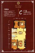 中江帝景3室2厅2卫127平方米户型图