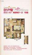 百年华府2室2厅1卫72--75平方米户型图