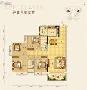 御福名邸4室2厅2卫140--150平方米户型图