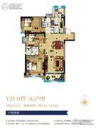 碧桂园天玺3室2厅2卫118--121平方米户型图