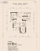 东城国际3室2厅2卫121平方米户型图