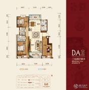 华府・伊顿庄园3室2厅2卫100--133平方米户型图