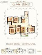 钦州恒大学府5室2厅2卫171平方米户型图