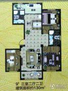 翰林北苑3室2厅2卫130平方米户型图